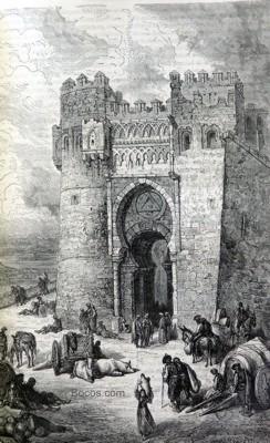 Viajes y viajeros por espa a teofilo gautier tra los for Porque se llama la puerta del sol
